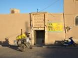 Anlaufstelle in Yazd: das Silk-Road-Hotel
