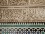 marokko_084