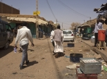 Omdurman Souk