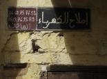 marokko_082